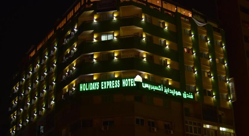 Best time to travel Egypt Holidays Express Hotel