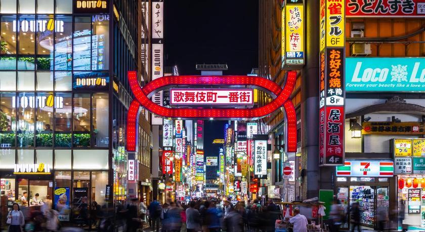 Image result for Shinjuku