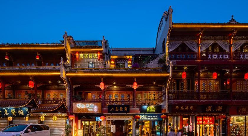 Hôtel de charme de la culture tibétaine Qintai