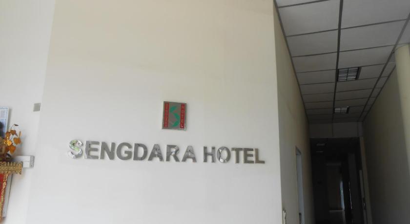 Best time to travel Vientiane Sengdara Hotel