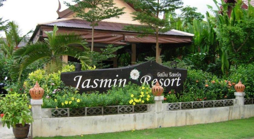 Jasmin app