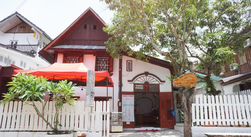 Duang Champa Boutique Hotel