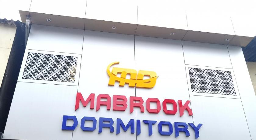 More about Mabrook Dormitory