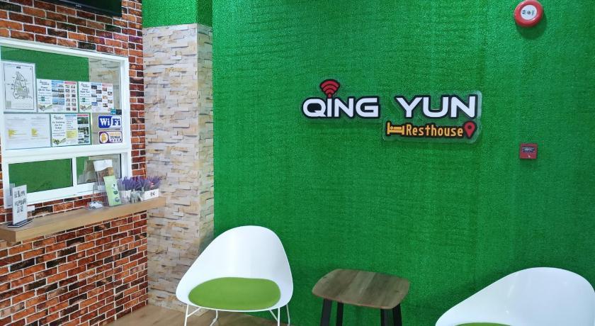 Qing yun resthouse Bandar
