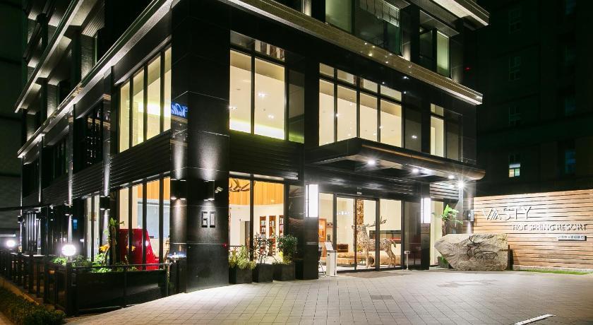 ACRON Hotel Wittenberg, Wittenberg   2021 Updated Prices