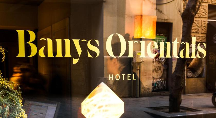 Hotel Banys Orientals - Barcelona