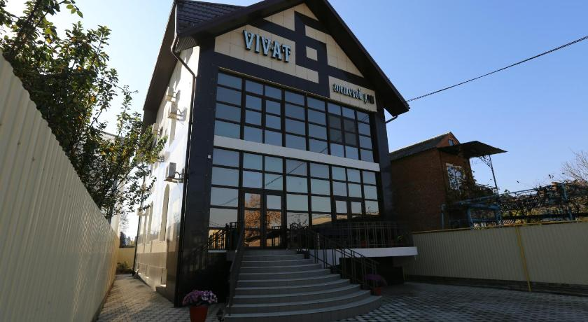 More about Vivat Hotel