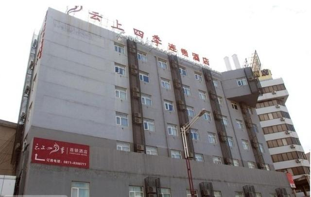 Best time to travel China Fairyland Hotel Dongfeng Plaza