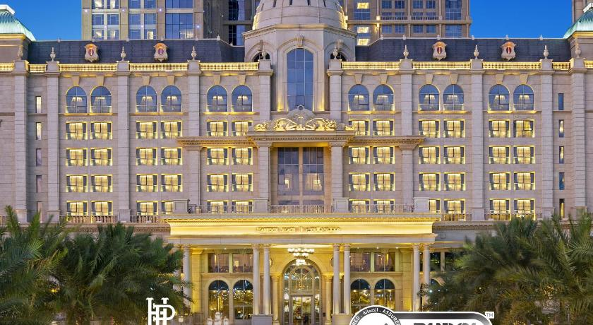 Habtoor Palace Dubai, LXR Hotels & Resorts