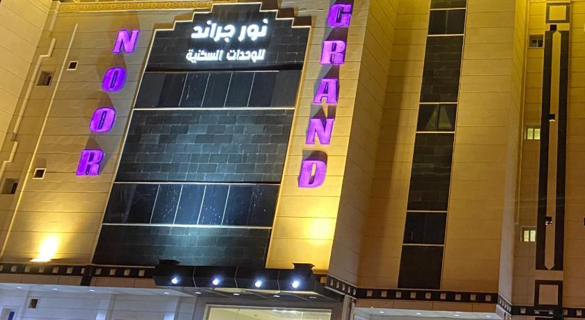 الطيران المدني لـ عكاظ مطار بيشة منخفض الحركة أخبار السعودية صحيفة عكاظ