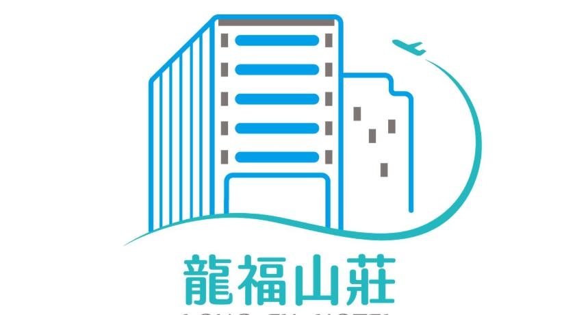 Long Fu Hotel Matsu Islands