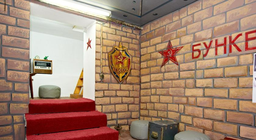 More about Retro Moldova Hostel