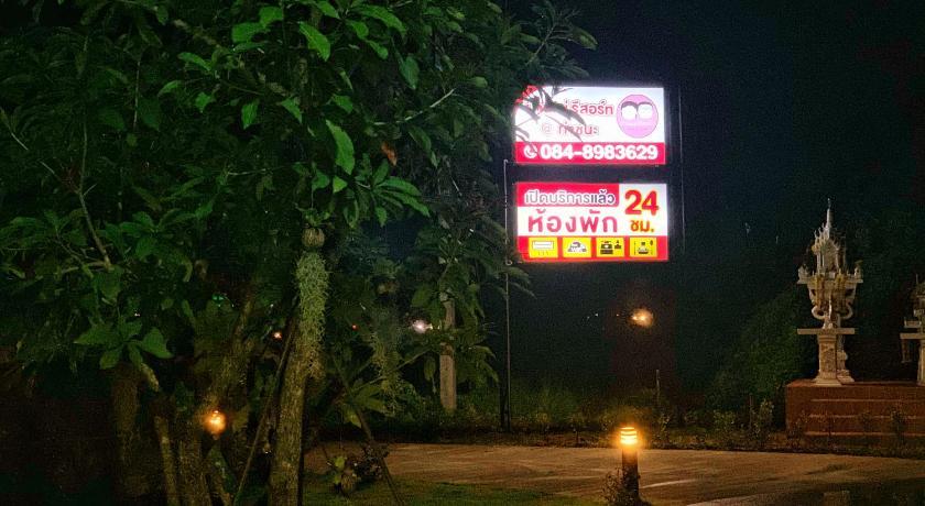 บ้านแม่รีสอร์ท ท่าชนะ สุราษฎร์ธานี Surat Thani