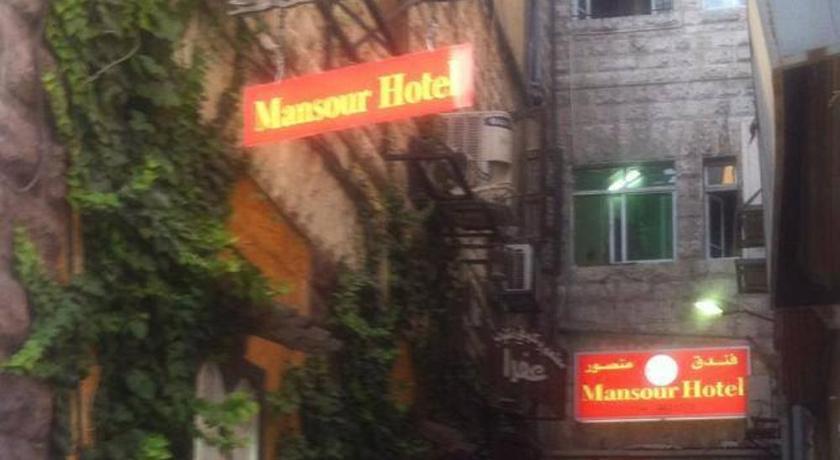 Best time to travel Jordan Mansour Hotel