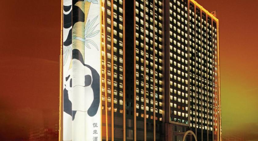 Best time to travel Tsuen Wan Panda Hotel