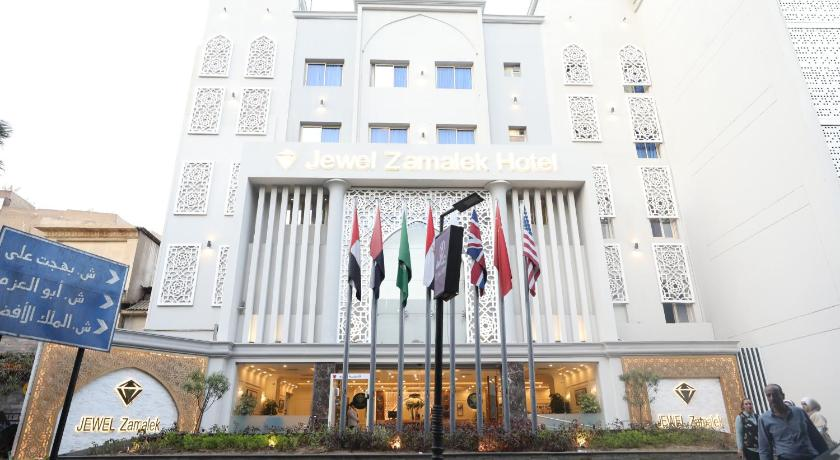 Jewel Zamalek Hotel Giza