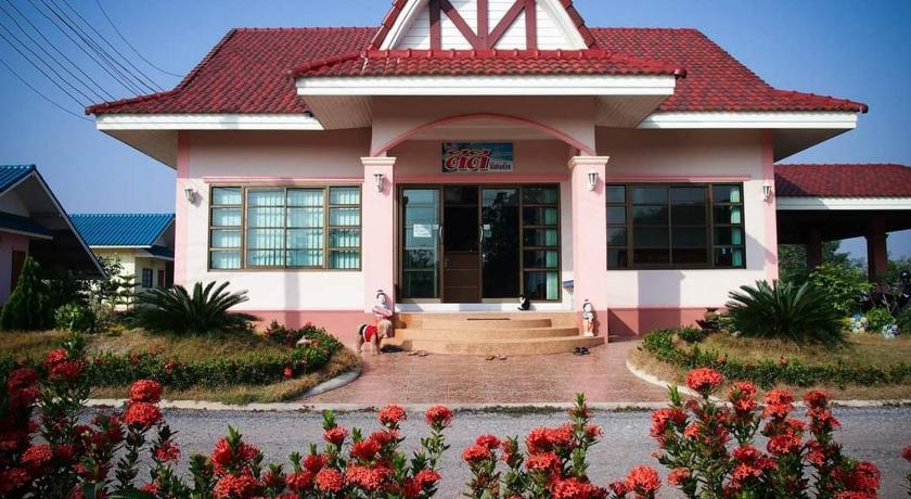 โรงแรมดี ดี รีสอร์ท Khon Kaen