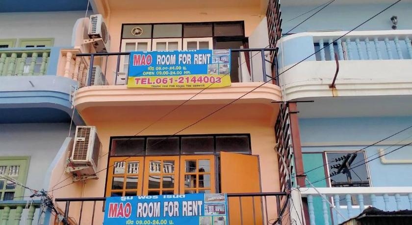 Mao Room for Rent
