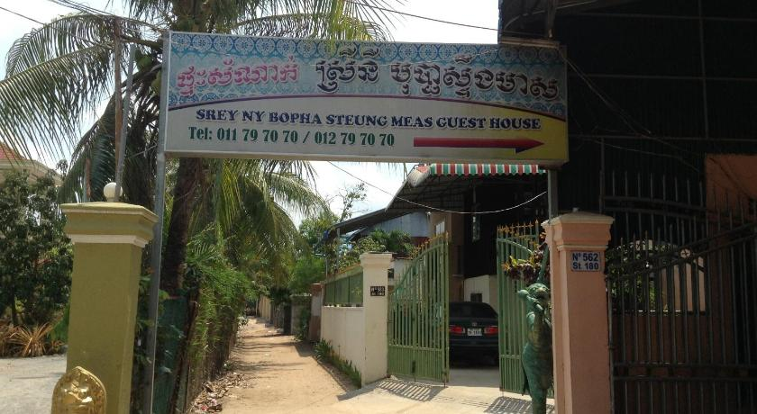 Best time to travel Krong Ta Khmau District Srey Ny Bopha Stung Meas Guesthouse