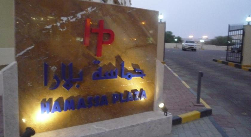 Best time to travel Oman Hamasa Plaza Hotel