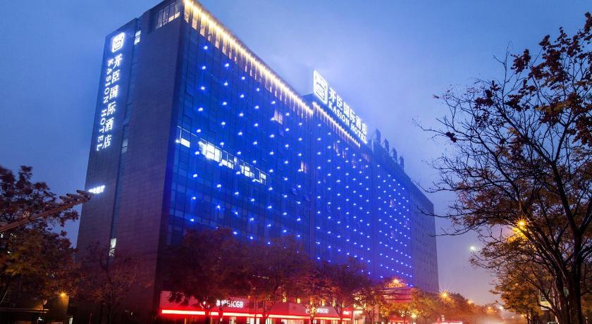 Best time to travel China Kasion International Hotel Yiwu
