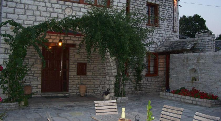 More about Vikos Hotel
