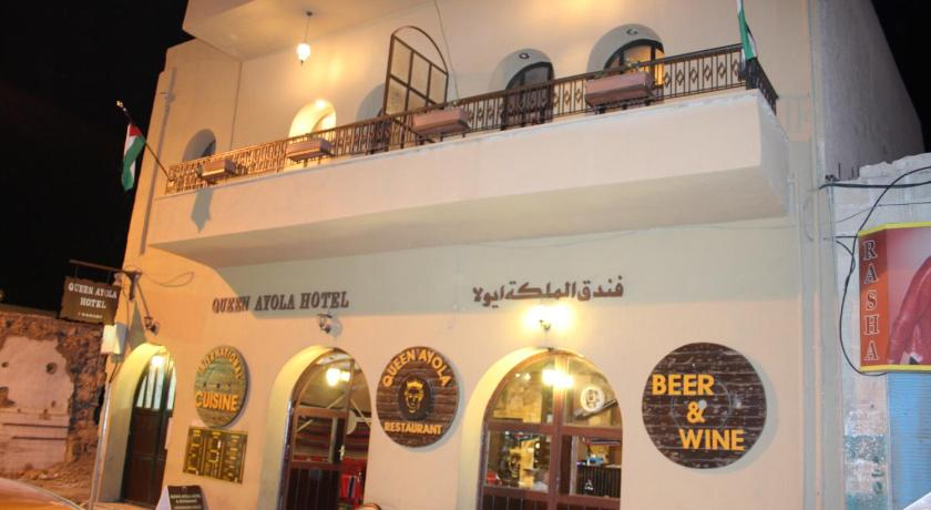 Best time to travel Zarqa Queen Ayola Hotel