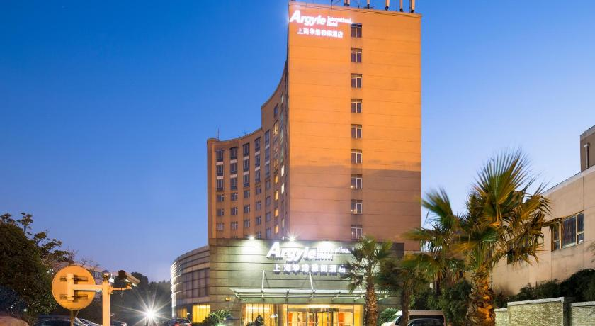 Argyle International Airport Hotel Shanghai (formerly Argyle ... on map of east midlands airport, map of piarco international airport, map of malpensa airport,