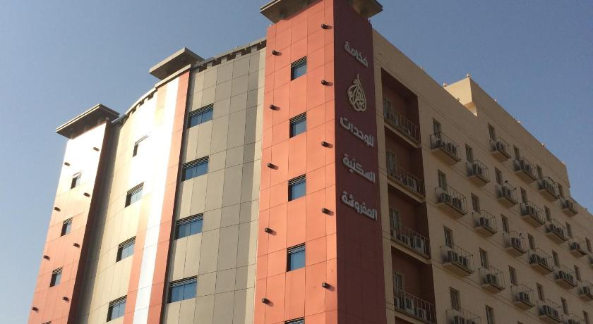 Best time to travel Jeddah Fakhamt Al Jawhara Hotel Apartments