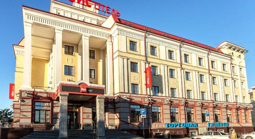 Best time to travel Russia Ibis Sibir Omsk Hotel