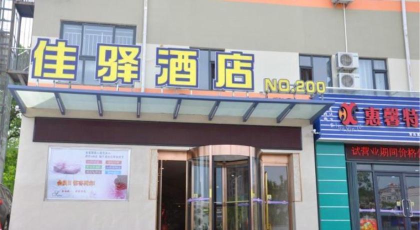 Best time to travel China Grace Inn Qingdao Jiushui Road Powerlong Plaza Branch