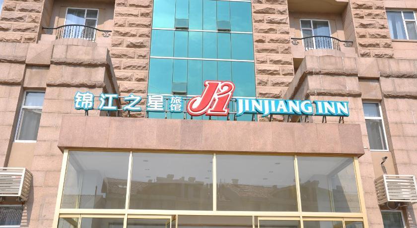 Best time to travel China Jinjiang Inn Qingdao Hai'er Road