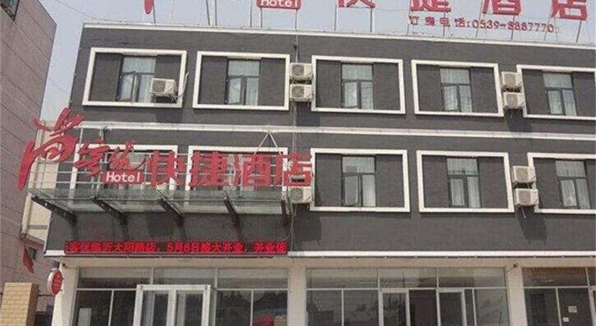 Best time to travel China Shangkeyou Express Hotel