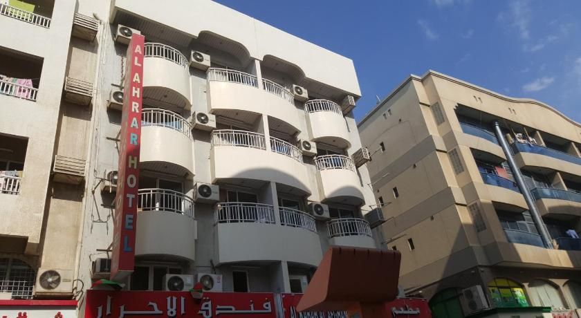 Al Ahrar Hotel Opposite Naif Police Station, Behind Car