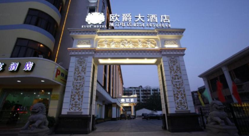 Best time to travel China Shantou Oujue Hotel