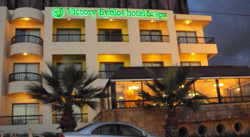buy online 3ed94 76877 Victory Byblos Hotel & Spa in Byblos (Jbeil) - Room Deals ...