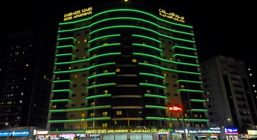 Emirates Stars Hotel Apartments Dubai Amman Street- Al