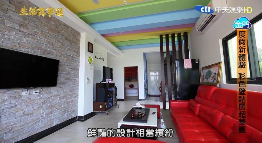 Best time to travel Jincheng Relax Homestay