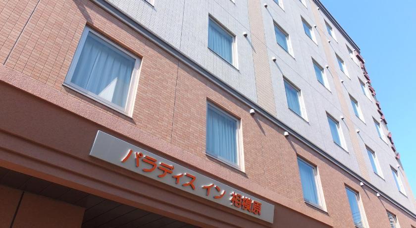 Best time to travel Sagamihara Paradis Inn Sagamihara