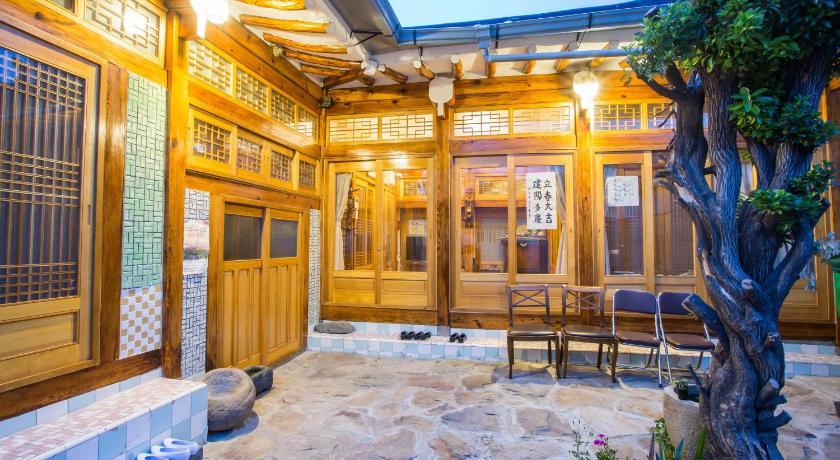 Aega Hanok Guesthouse Daegu