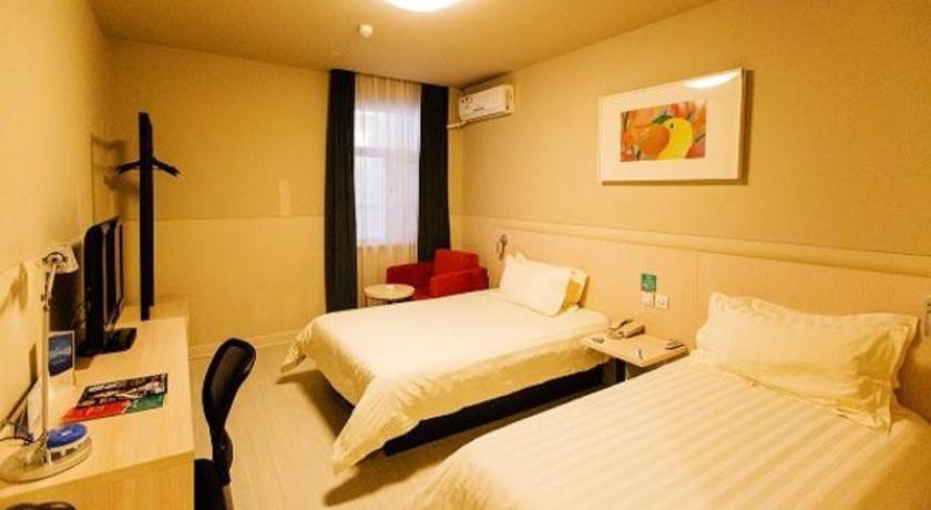 Best time to travel China Jinjiang Inn Daqing Xincun Development Zone
