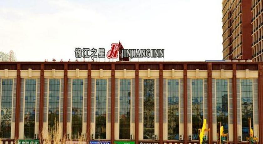Best time to travel China Jinjiang Inn Daqing Honggang