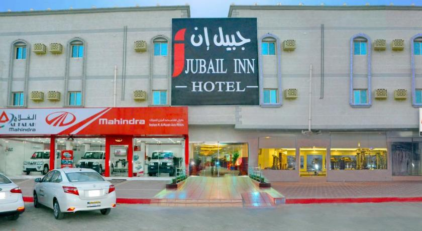 Jubail Inn Prices, photos, reviews, address  Saudi Arabia