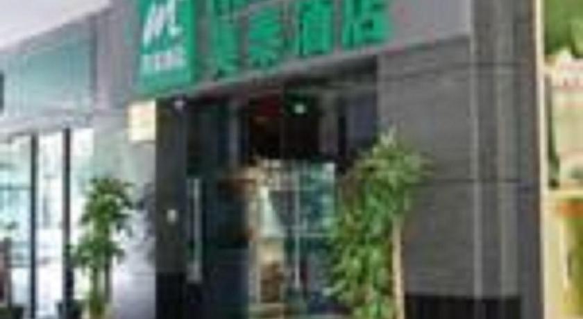 Best time to travel China Motel Shenzhen Futian Kou'an Guihua Road