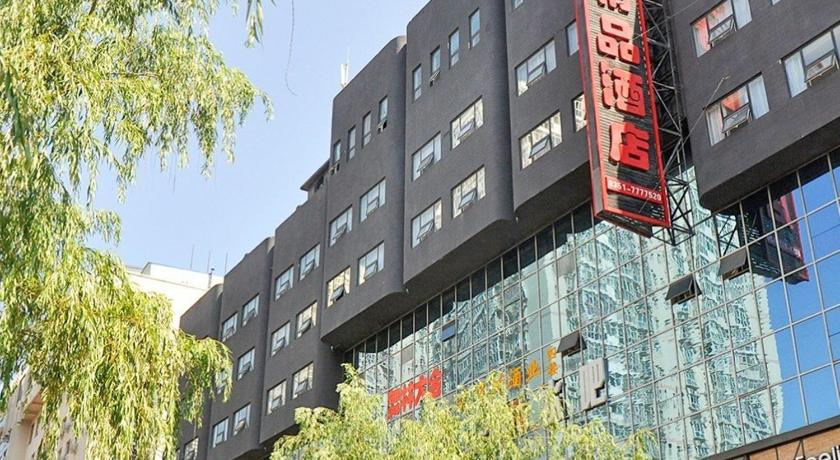 More about Shengmei Boutique Hotel Taiyuan