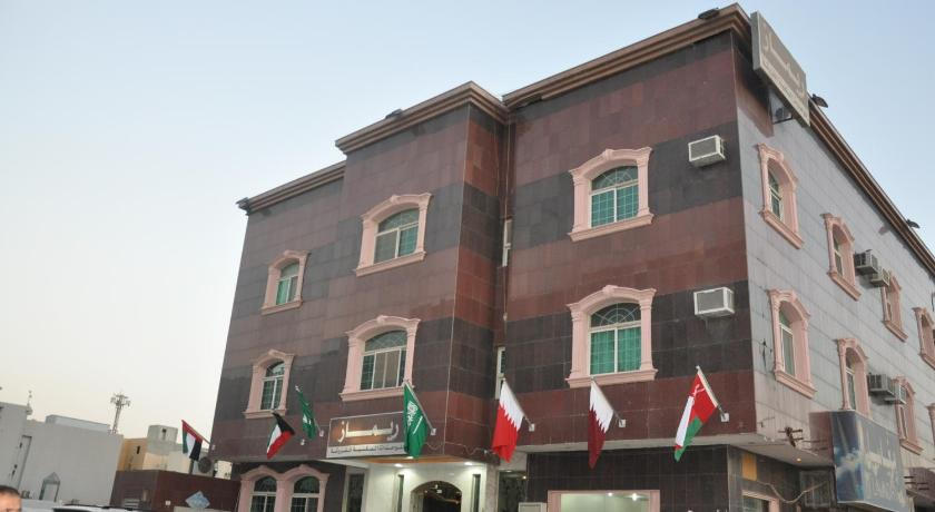 Best time to travel Riyadh Remaz Furnished Apartment