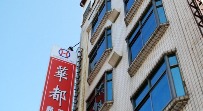 Best time to travel Taiwan Hwa Du Hotel