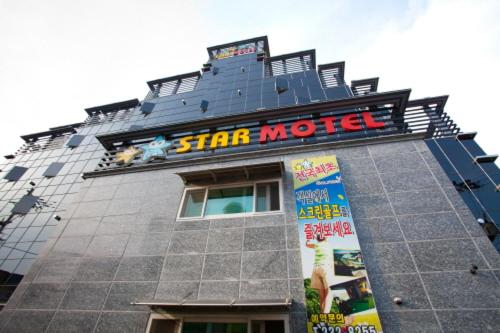 Best time to travel South Korea Pohang Star Motel