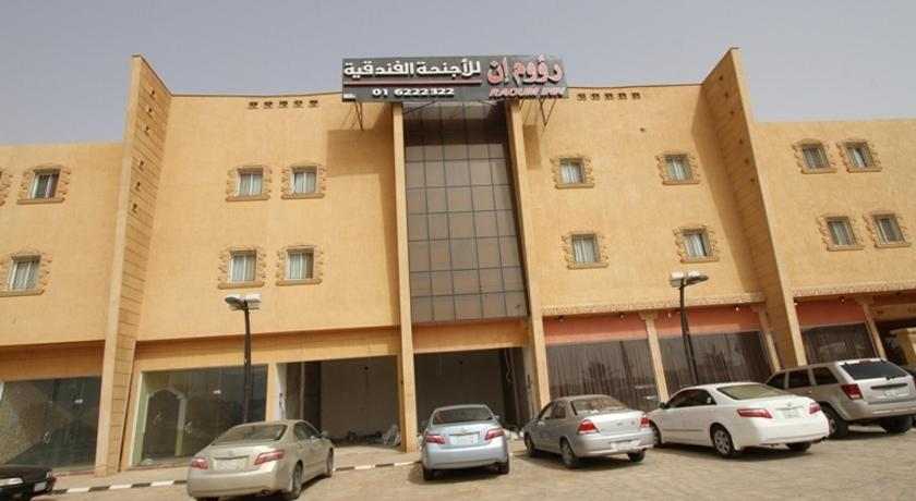 Best time to travel Saudi Arabia Raoum Inn Shaqra