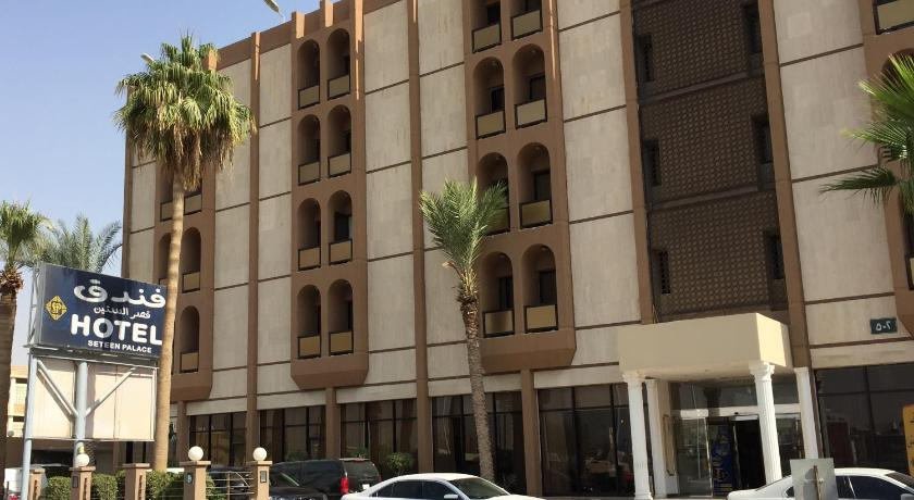 Best time to travel Riyadh Seteen Palace Hotel